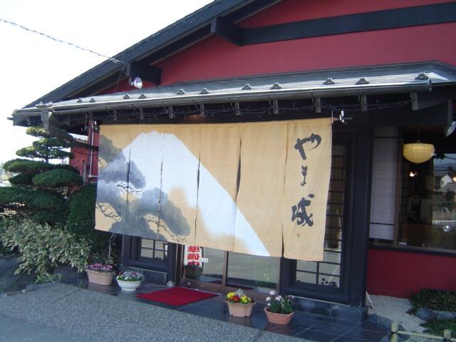 http://www.fuji-saika.jp/articles/img/10_1.jpg